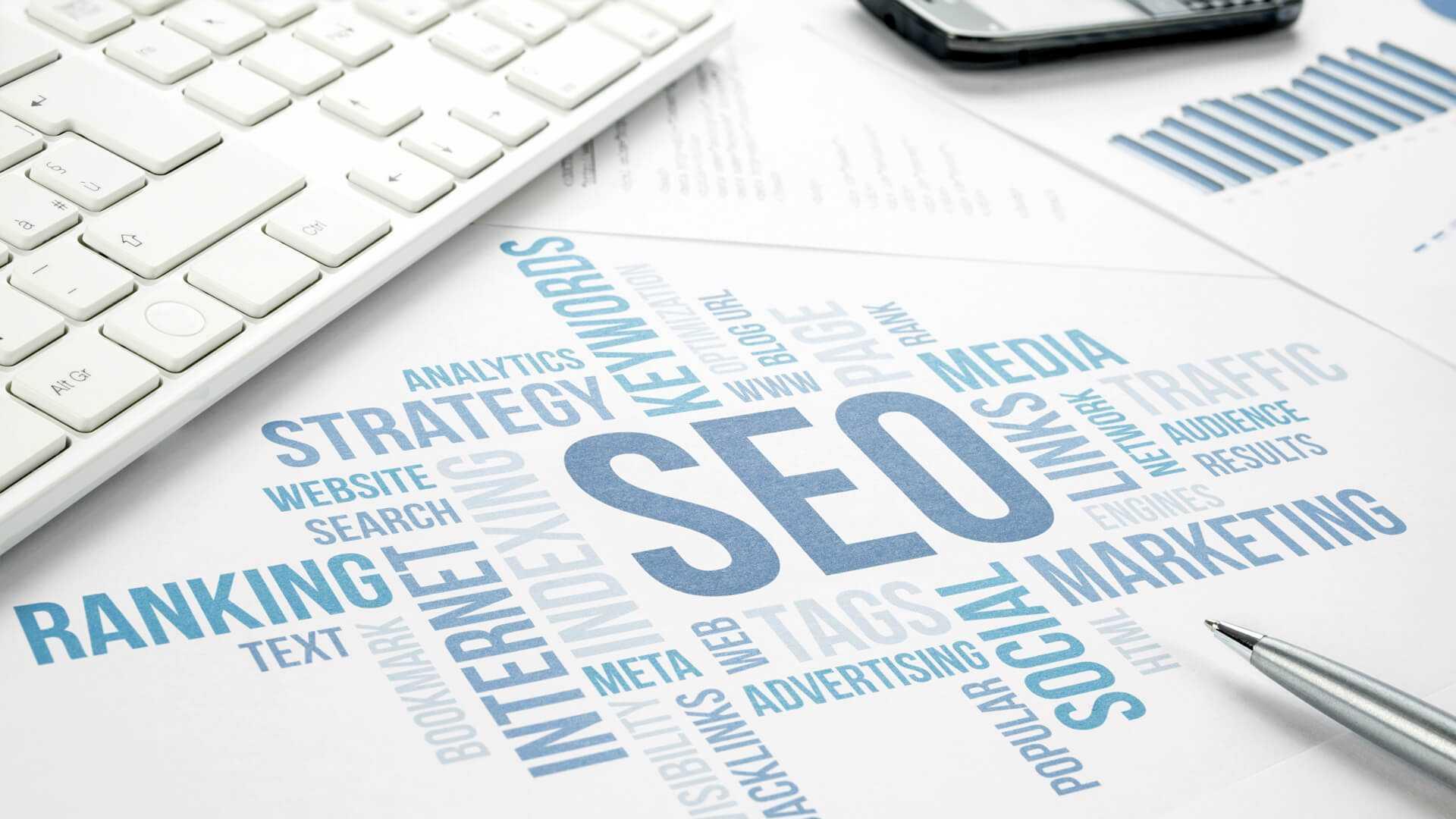 Продвижение сайтов: что нужно знать о SEO?