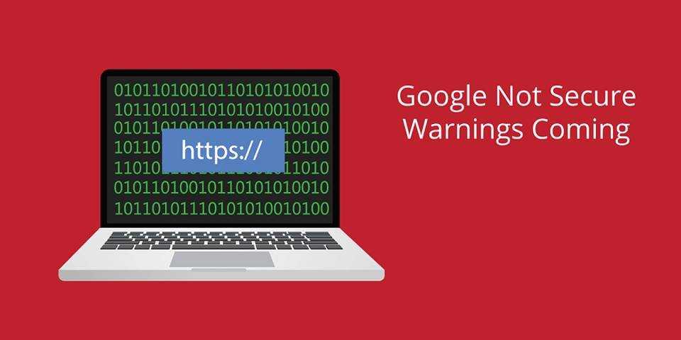 Google заставляет установить SSL сертификат на Ваш сайт