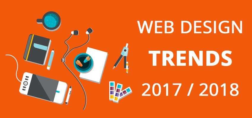 Последние тренды 2018 года в дизайне сайтов